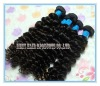 virgin hair extensions brazilian human hair weft remy hai weave