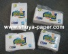 visible packing baby diapers