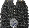wholesale 100%brazilian hair