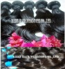 wholesale 100% virgin brazilian human hair weft body wave remy hair weave hair extensions