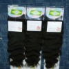 wholesale and retail 100% brazilian hair