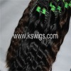 wholesale and retail brazilain hair weft 100g/pcs